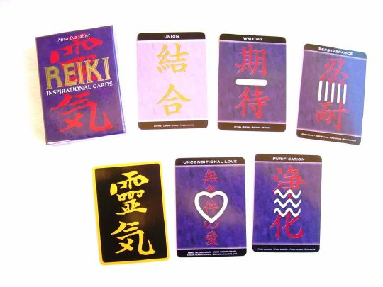 Seeds of Light on the path of interior 
